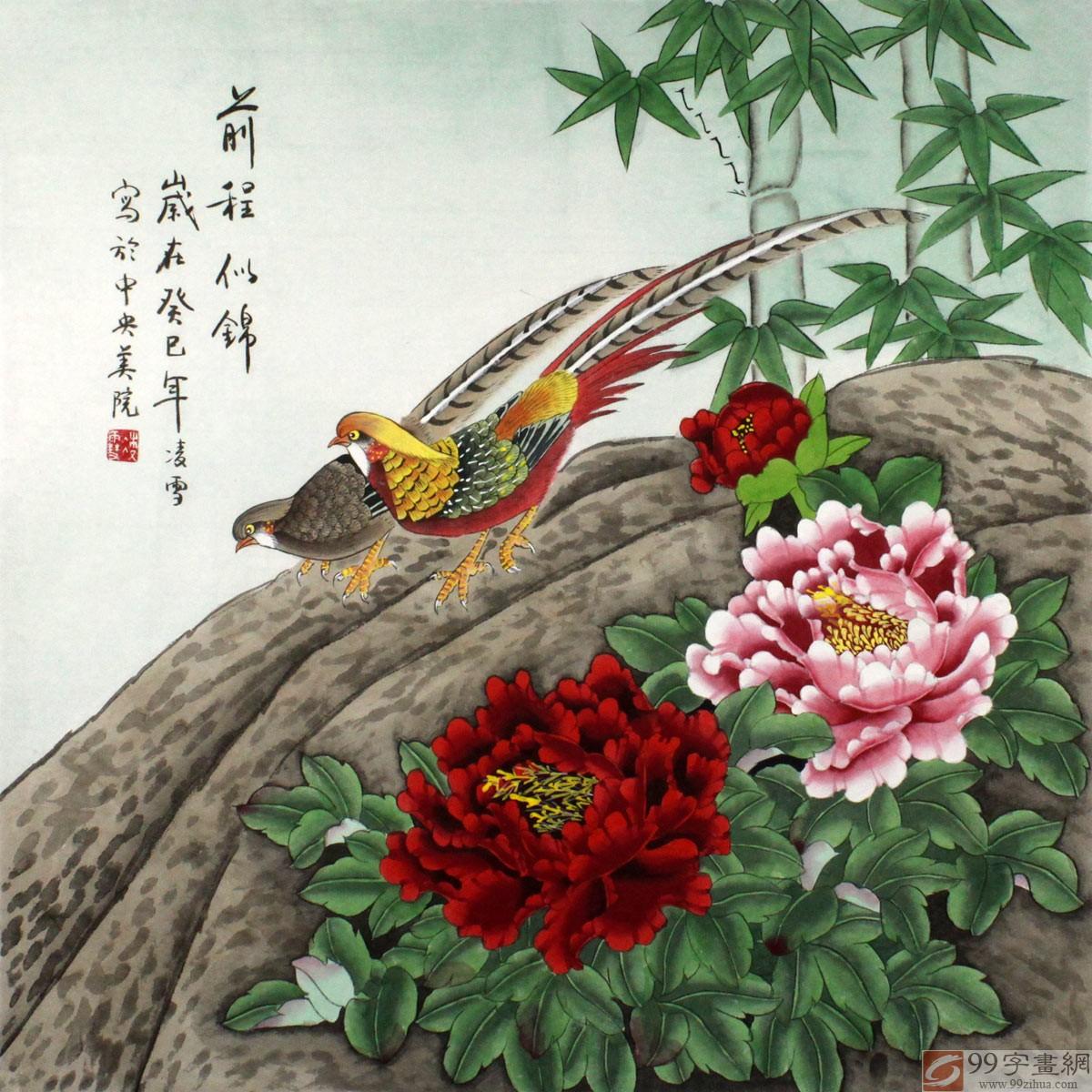 她笔下的花卉,草木,锦鸡颇得自然之真,工笔写意兼之,既有近景中的细腻