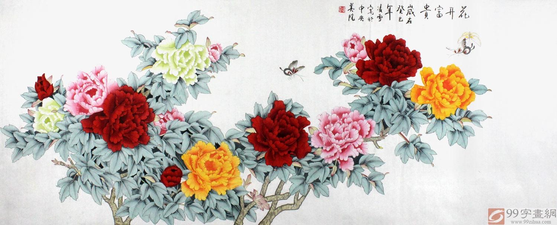 【已售】凌雪小六尺国画牡丹《花开富贵》图片