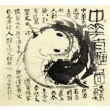 【已售】当代著名禅意画家周自豪三尺斗方《中华太极图》(询价)