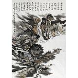 【已售】著名山水画家郑庆年四尺三开《雁荡山》