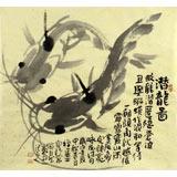 【已售】著名禅意画家周自豪三尺斗方《潜龙图》(询价)