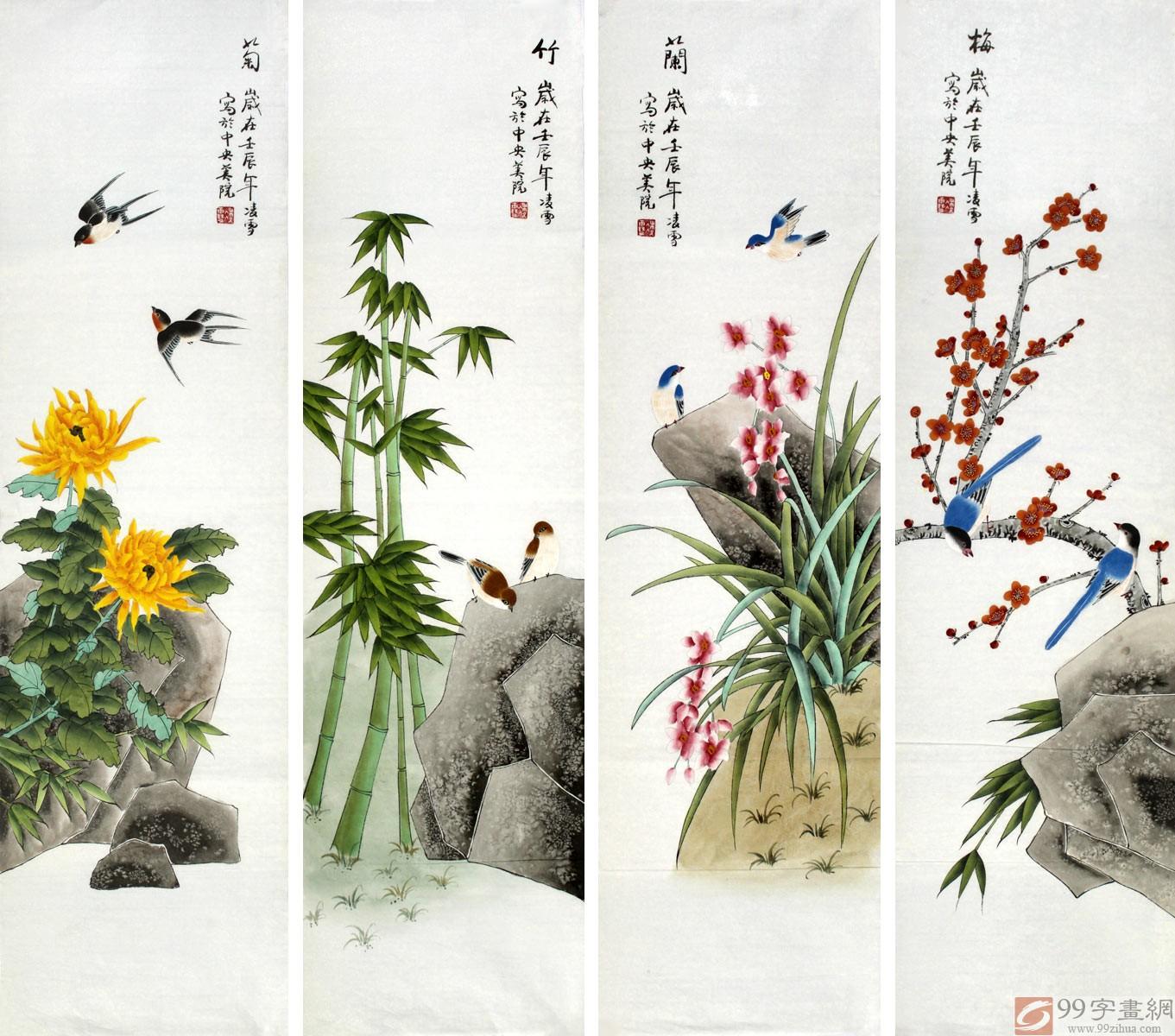 【已售】凌雪工笔花鸟四条屏《梅兰竹菊》
