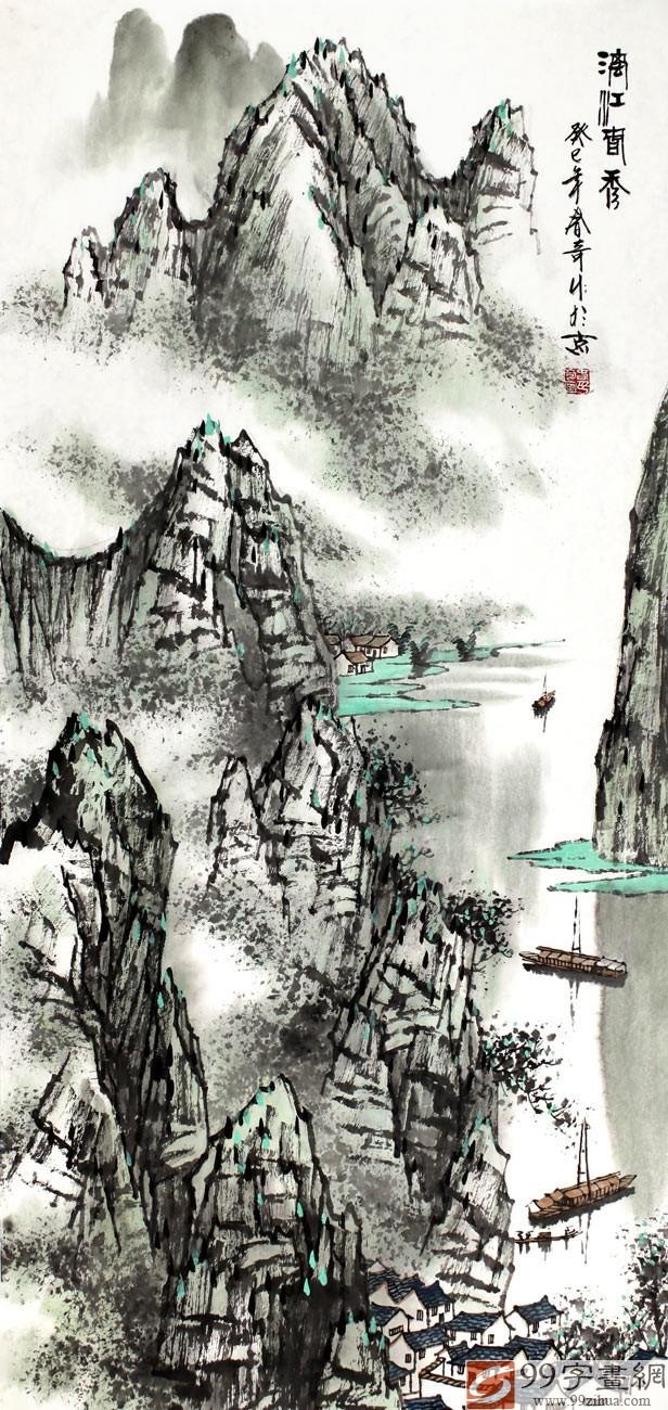 【已售】北京美协张春奇三尺漓江山水《漓江春秀》(询价)图片