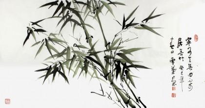 何华贤三尺国画竹子《不可居无竹》