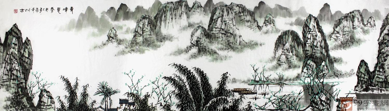 字画收藏佳品——桂林山水画
