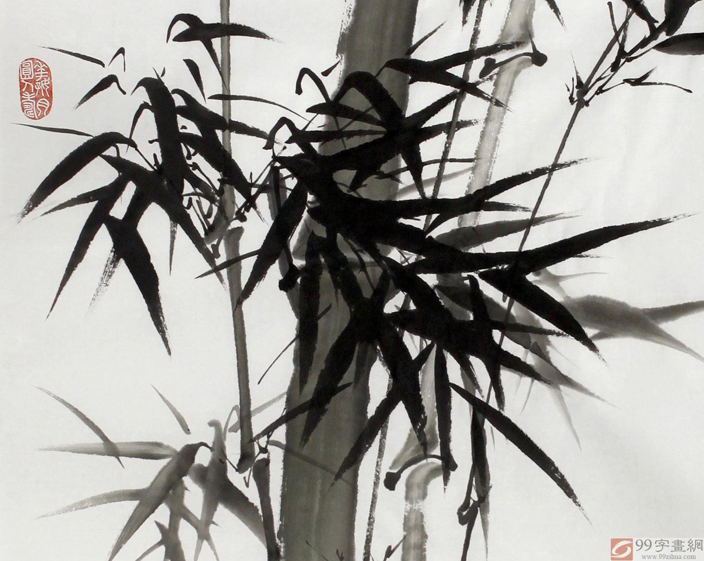 名人水墨写意竹子图 - 竹子画 - 99字画网