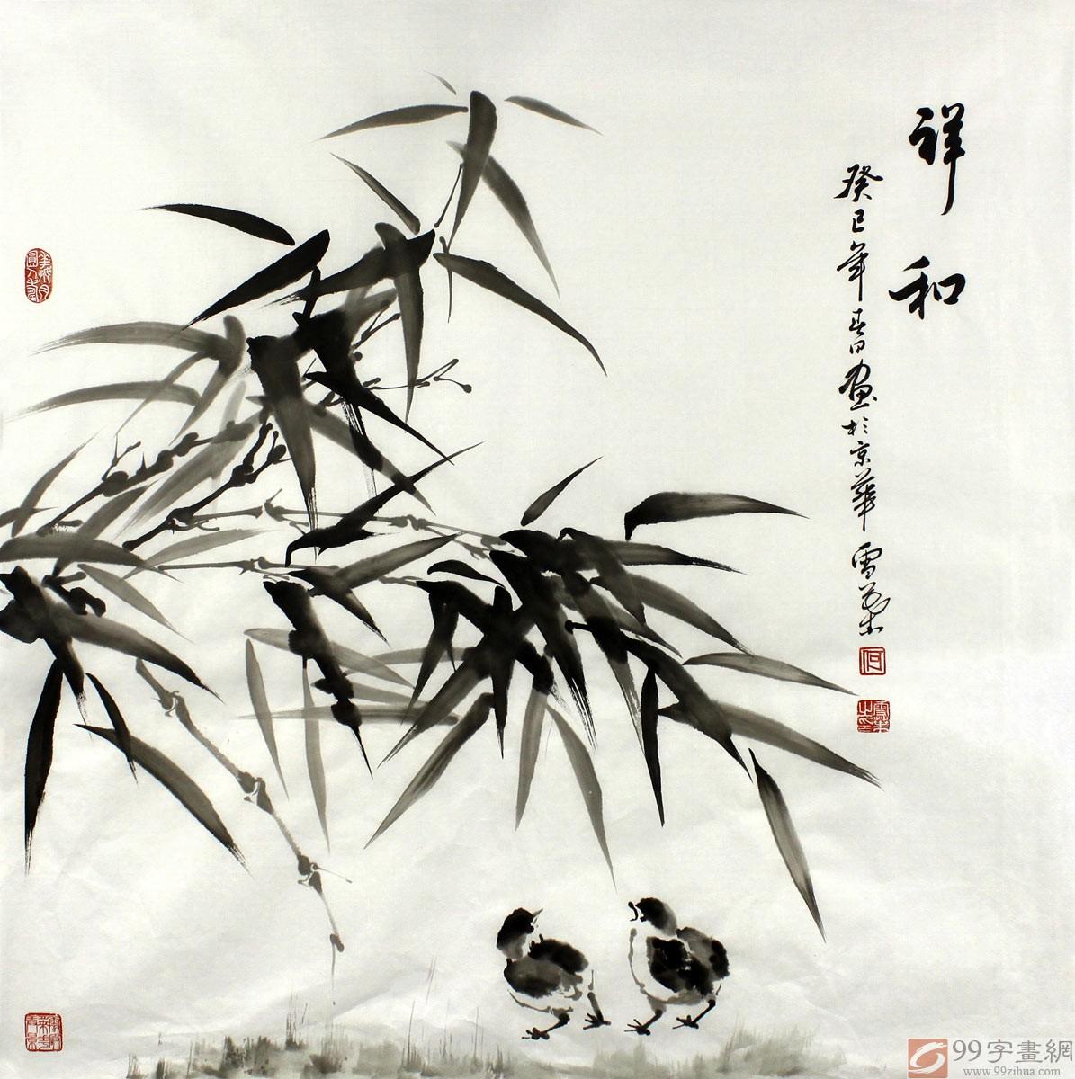 何华贤水墨写意竹子祥和 - 竹子画 - 99字画网图片