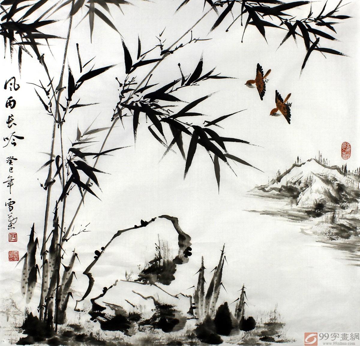 何华贤写意墨竹怪石图风雨长吟 - 竹子画 - 99字画网