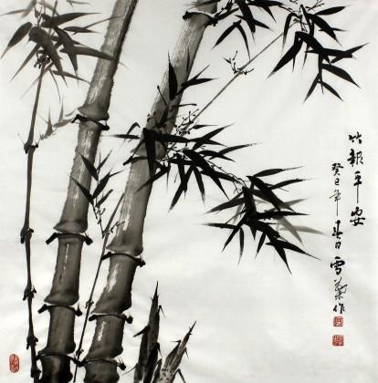 何华贤家居装饰竹子国画竹报平安 - 竹子画 - 99字画网