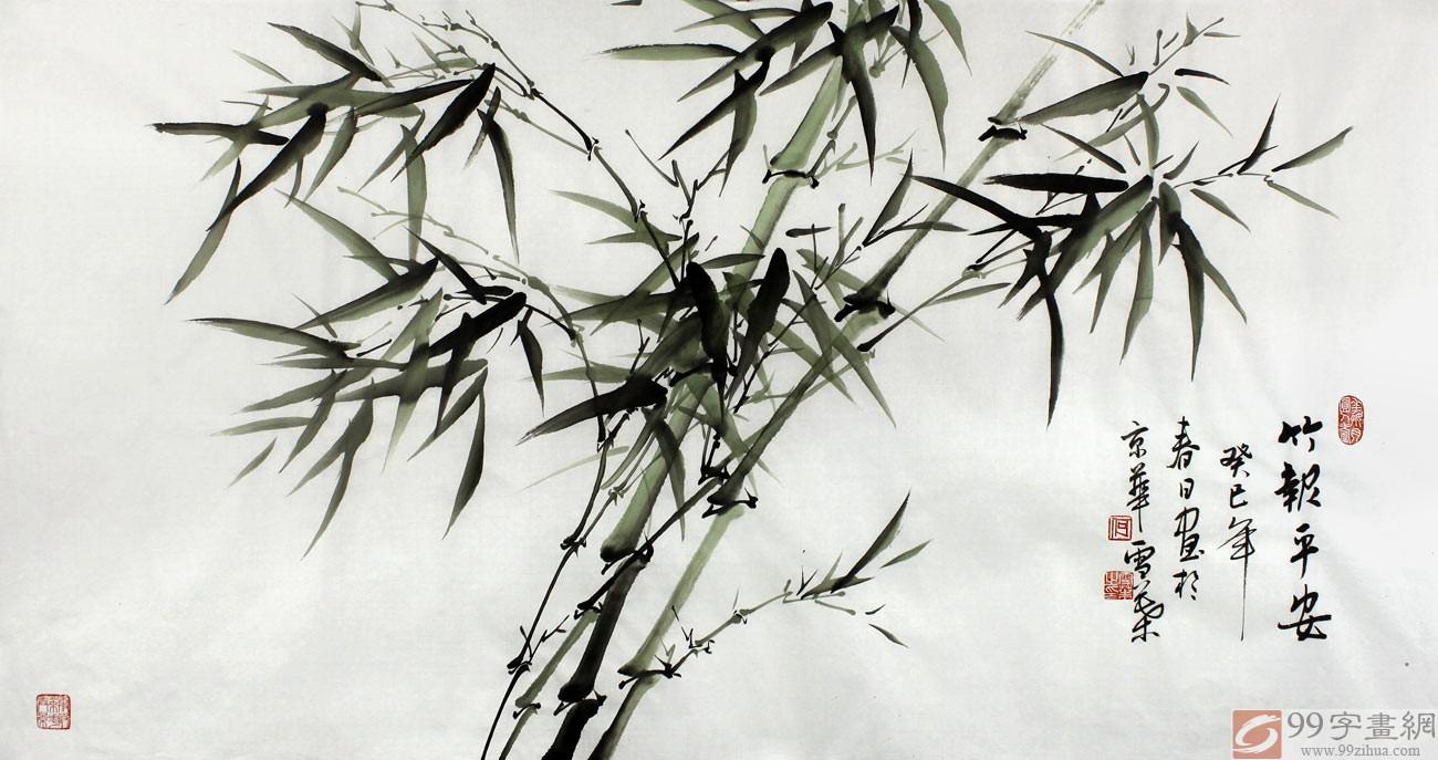 安徽美协何华贤三尺国画竹子《竹报平安》