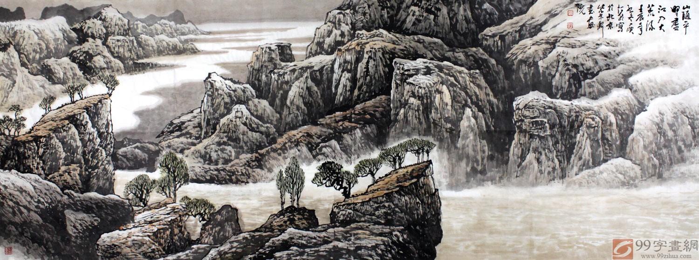 湖北名家庾超然小八尺写意国画山水《山随平野尽》图片