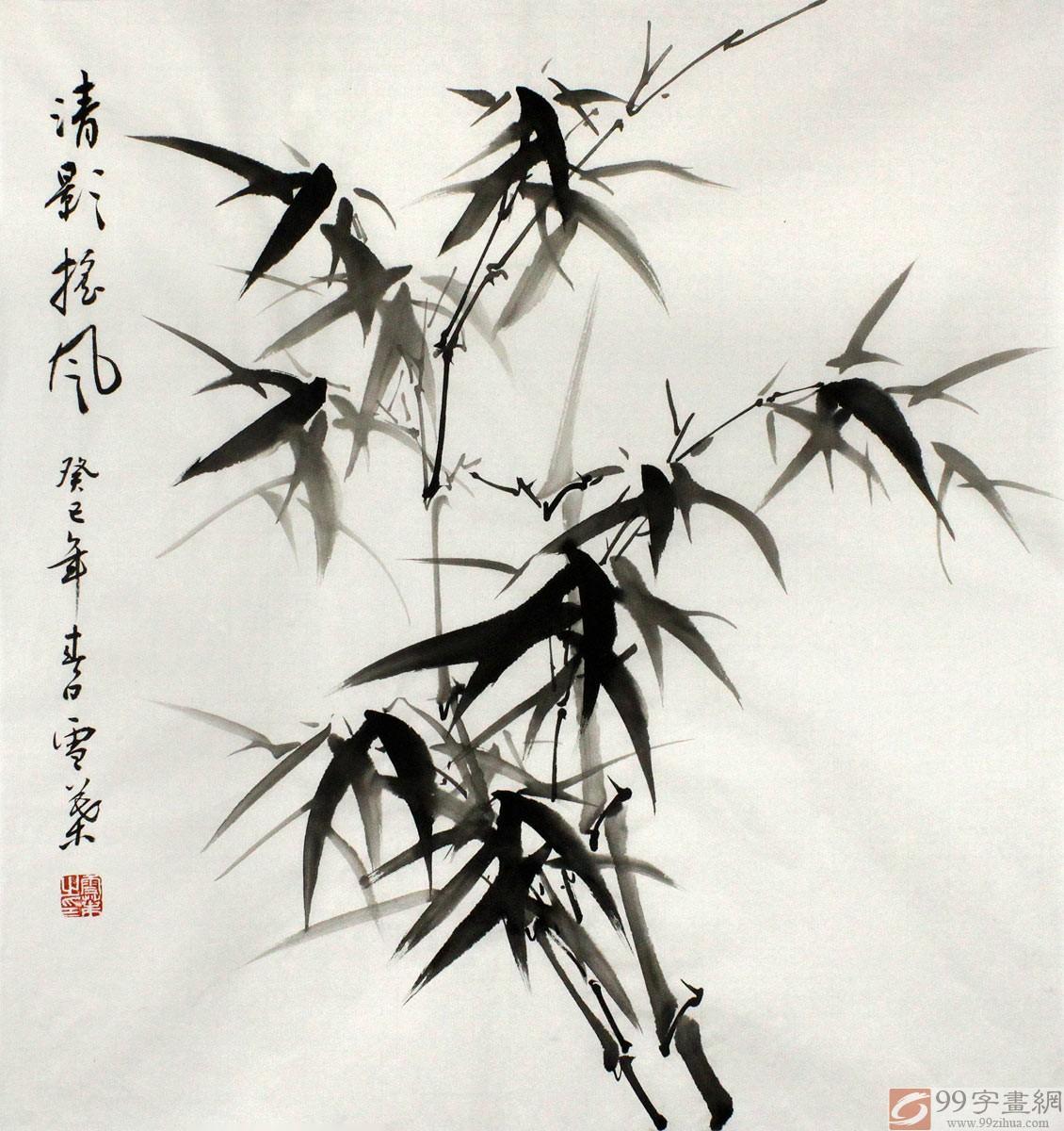 工笔竹子画法步骤