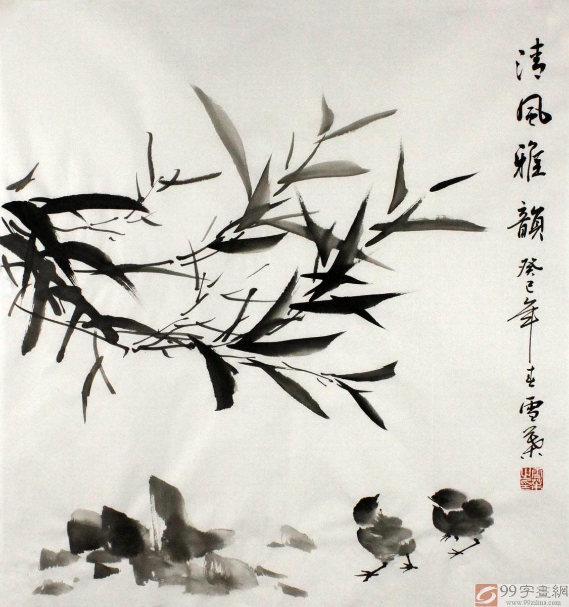雪叶竹子小鸡吉祥国画清风雅韵 - 竹子画 - 99字画网
