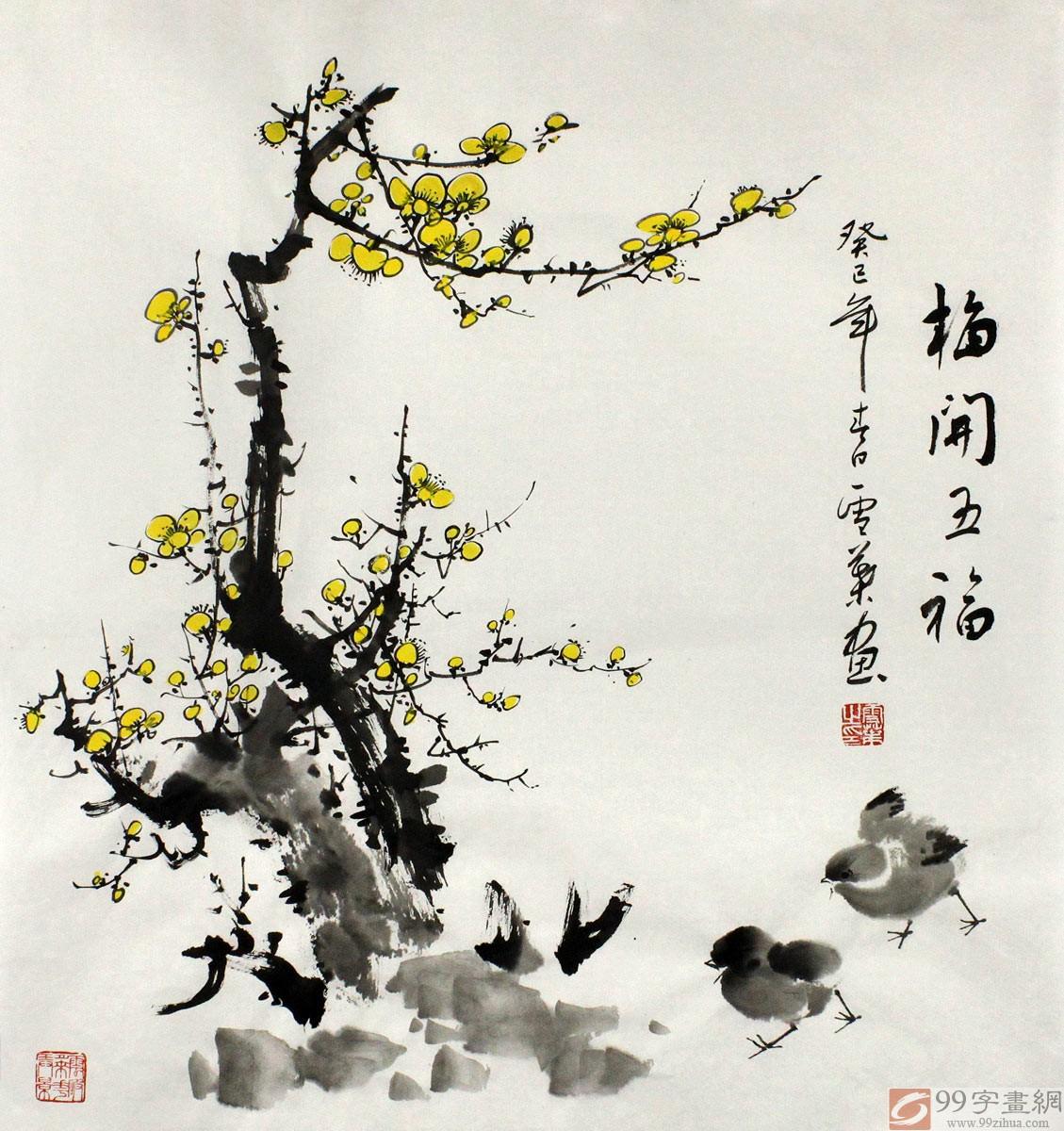中华民族是具有传统美德的礼仪之邦,历来主张以和为贵,创建和谐的社会