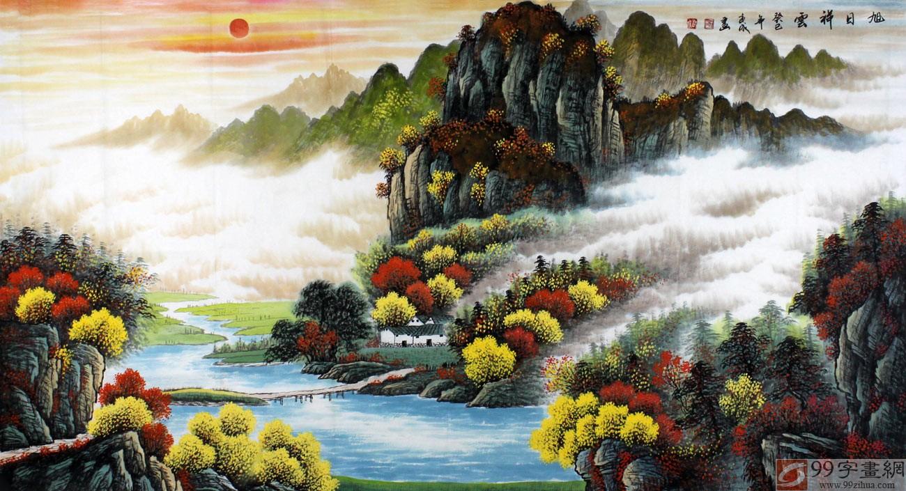 """此幅作品大气磅礴中蕴含风水,瀑布长流汇集一起流入宝潭,有聚财之意。烟云在叠叠山峰中穿梭覆盖半山,若隐若现。山顶上树木茂盛成长,呈现一派勃勃生机;山间小道曲折绵长,清澈的水流在山间流过,与天地相接。此乃一幅大气风水画! 整幅作品寓意:红日寓意:""""鸿运当头"""";瀑布寓意:财源滚滚;水潭寓意:""""聚宝盆"""";整幅作品满含鸿运当头,财运如浩浩瀑水,生生不息之意。作品中远山层峦叠峰,更表达了泉源广长、宝潭聚财的意境。风水上说:""""山管人丁,水管财""""。因"""