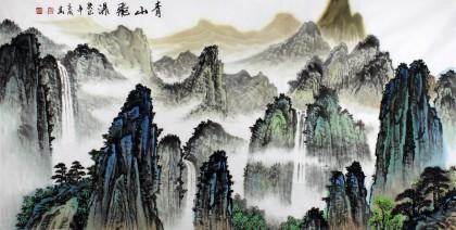 宁良成四尺山水画《青山飞瀑》