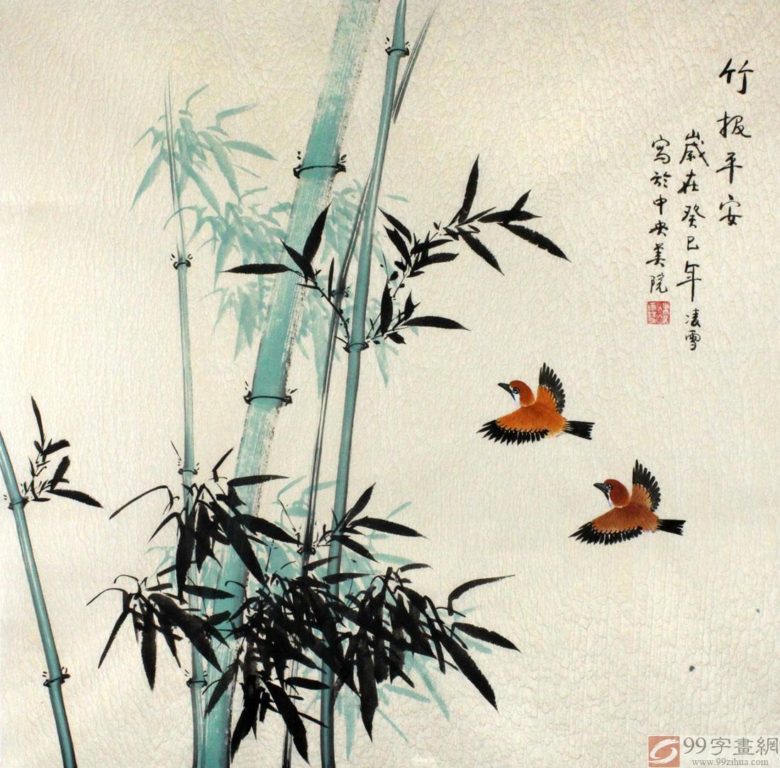 小写意竹子国画 - 花鸟画 - 99字画网