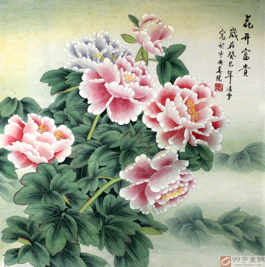 凌雪牡丹工笔国画 牡丹画