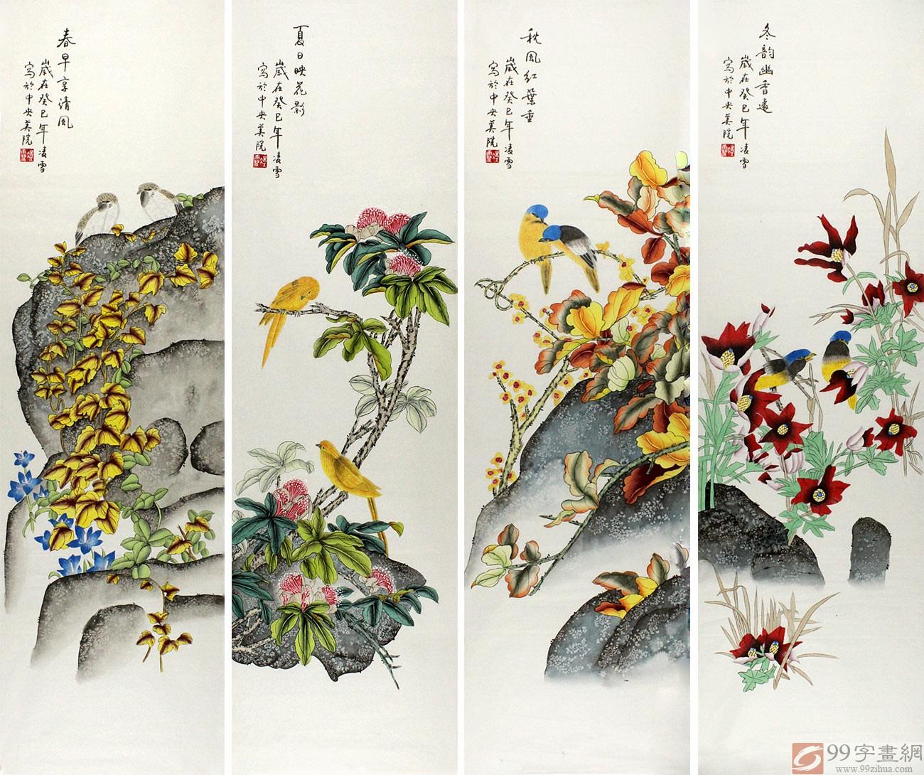 春夏秋冬美術畫畫內容春夏秋冬美術畫畫版面設計