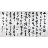 中国书协王守义六尺古诗词书法《陋室铭》