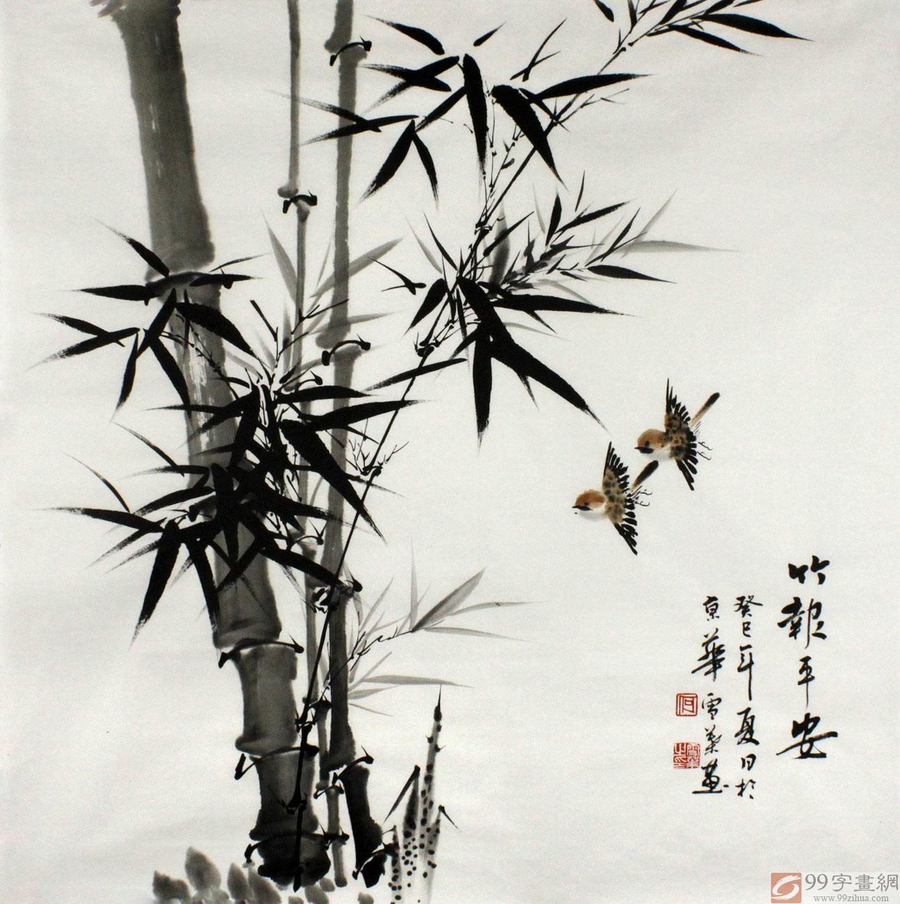 何华贤,笔名雪叶,1954年生于安徽阜阳, 中国美术家协会安徽分会会员,中国当代书画艺术研究会副会长, 中国书画家联谊会理事、中国书画院高级院士,安徽画院一级美术师。 作品发表于《国画家》、《中国书画报》、《中国文化报》、《文艺报》、《中国收藏杂志》、《当代著名书画家精品集》等多种刊物,作品竹韵、梅花魂被军事博物院永久收藏,作品颍淮人家被国家图书馆收藏。