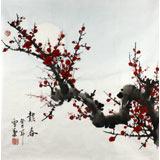 安徽美协何华贤三尺斗方国画梅花《报春》