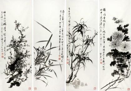 梅兰竹菊象征_