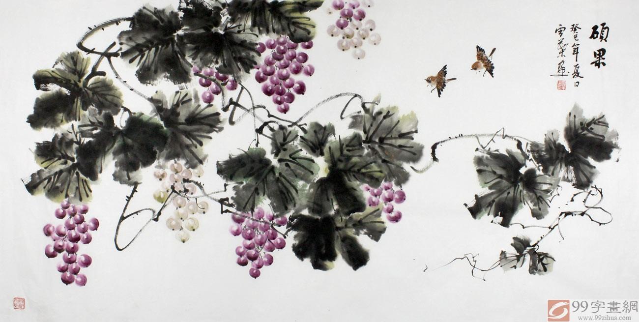 葡萄的叶子运用了写意画中有无相形,虚实相生的画法,注意水墨淋漓的