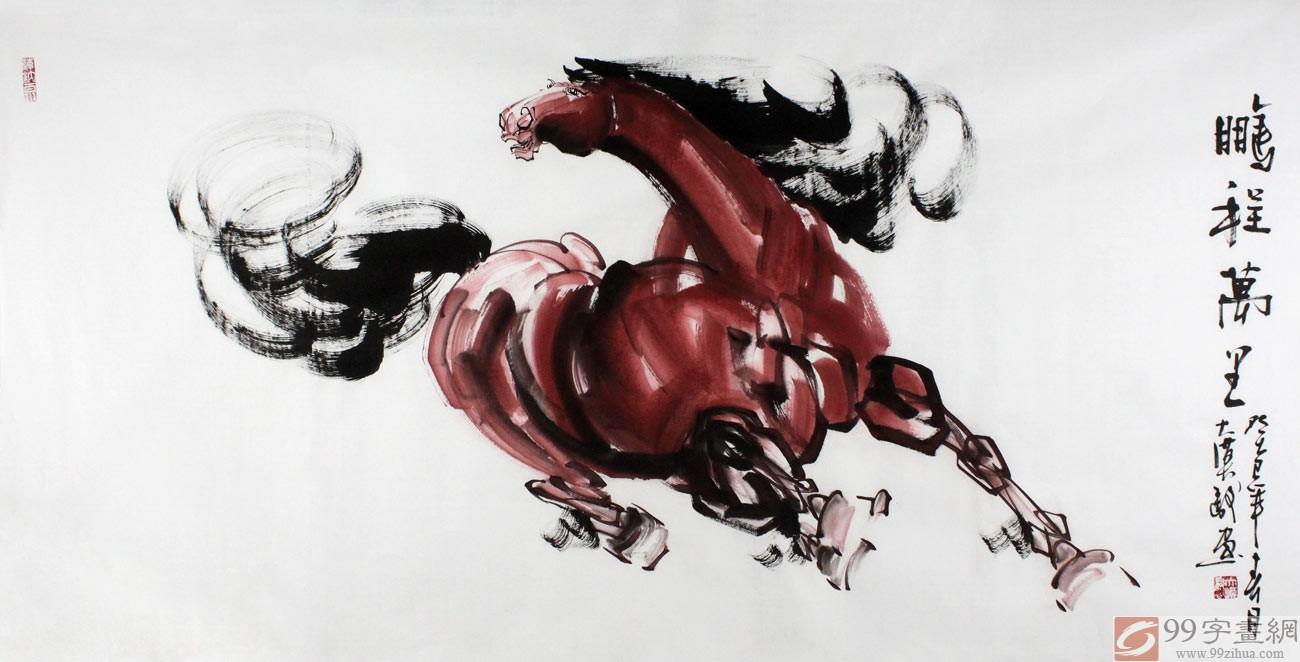 动物画 国画马  品名:鹏程万里