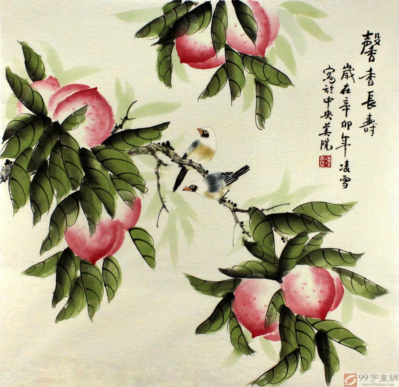 凌雪祝寿国画桃子馨香长寿图片