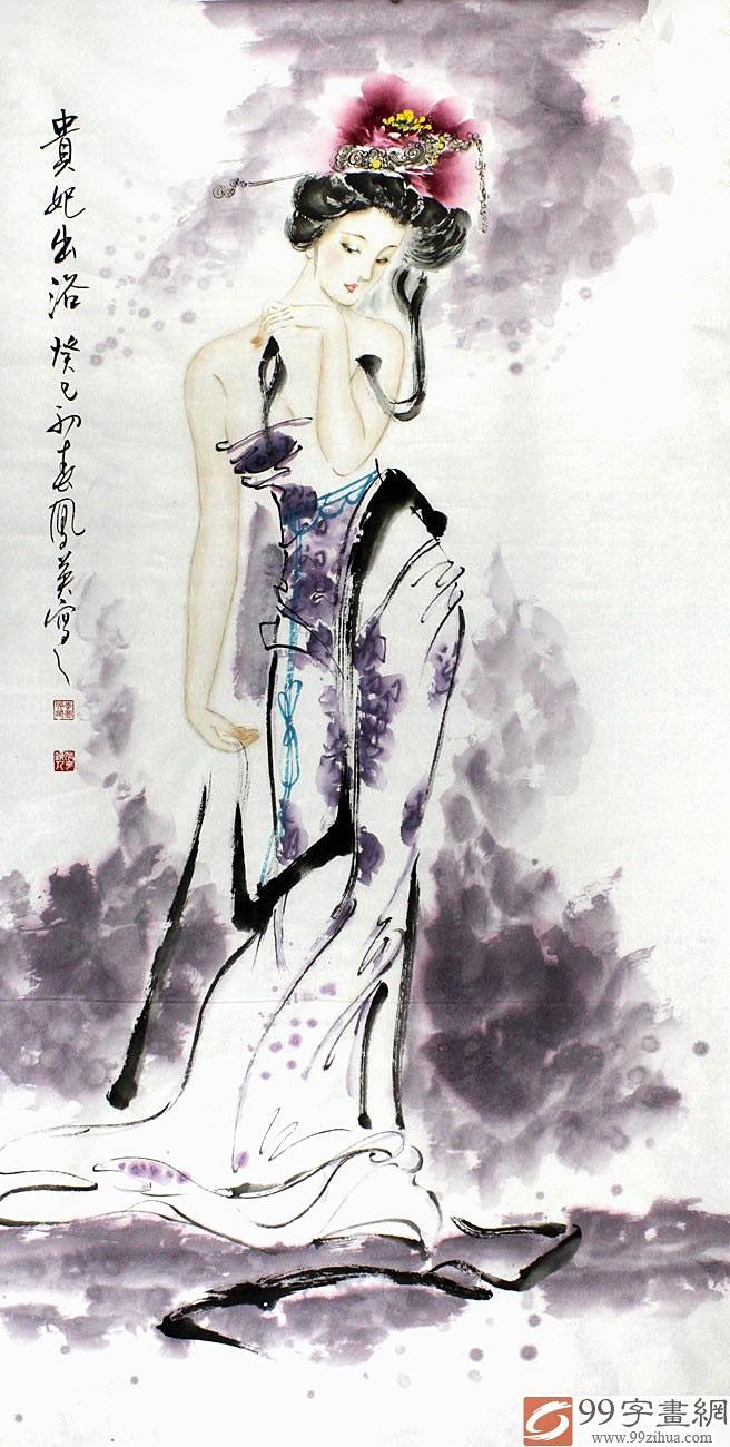 李凤英四大贵妃图美女出浴-仕女图-99字画网美女照片黑河图片