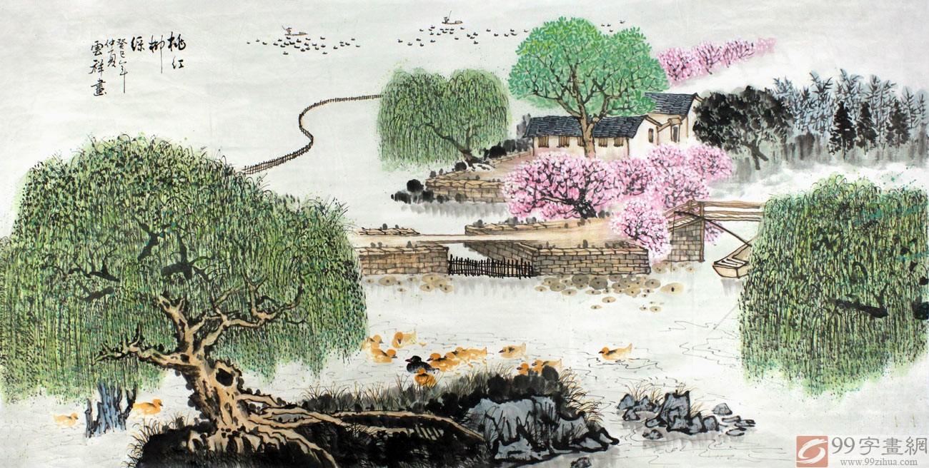 乡村田园风景简笔画彩色