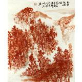 著名最新博彩大全家郑庆年三尺斗方最新博彩大全《太行大峡谷》
