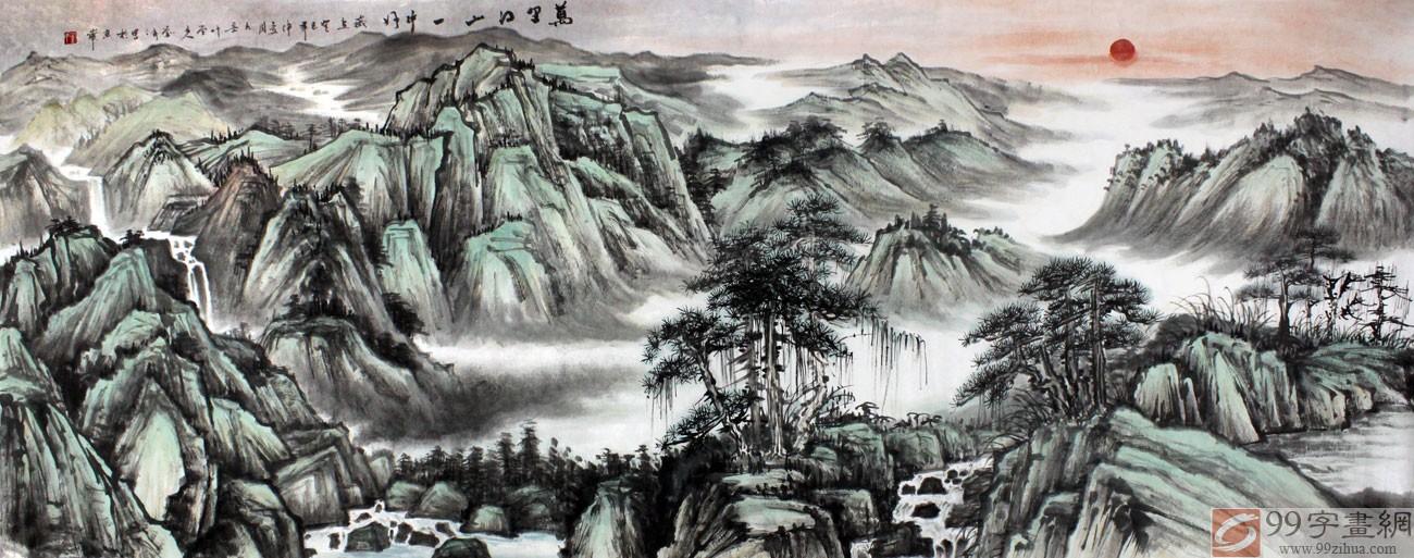 河南青年画家刘洋小六尺山水画《万里景山一片好》