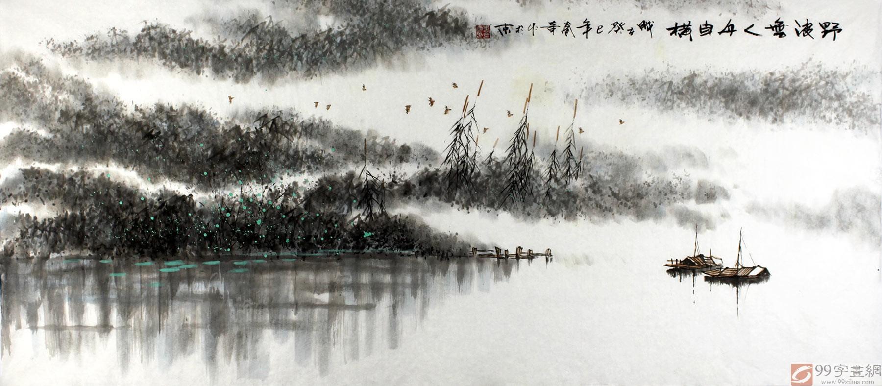【已售】北京美协张春奇四尺写意山水画《野渡无人舟自横》