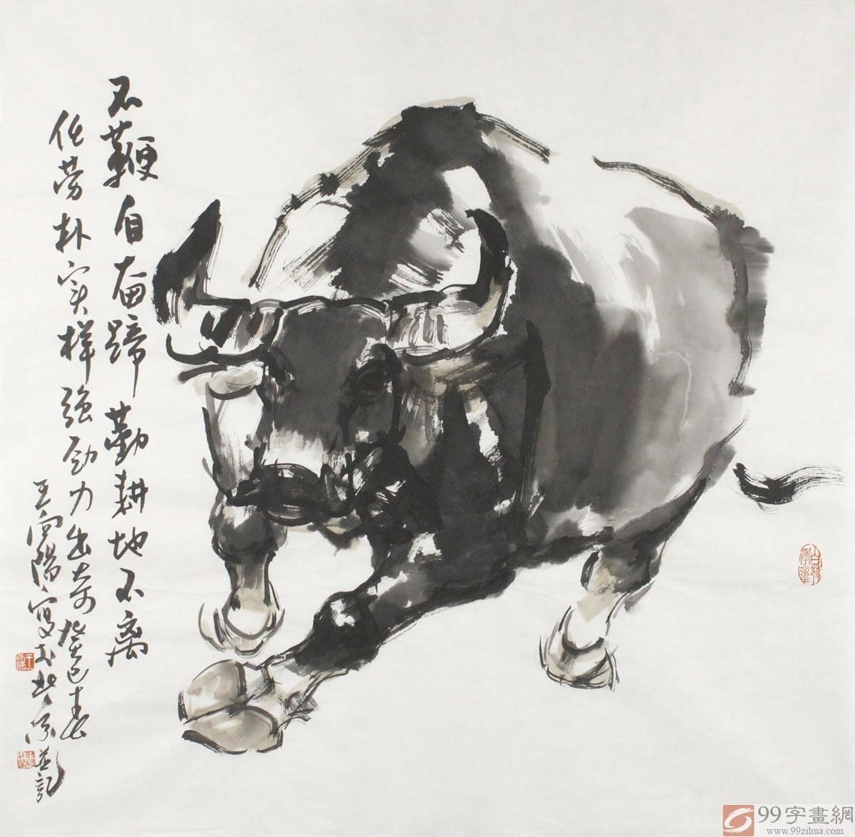 当代著名画家王向阳国画动物牛