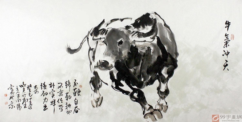 牛的象征_王向阳水墨国画动物牛 - 国画牛 - 99字画网