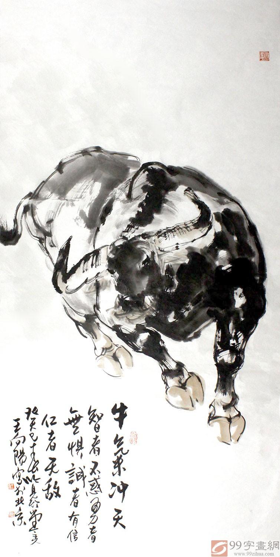 王向阳,男,汉族,1972年生于河南,毕业于河南大学艺术系,后长期在北京画院研习创作。师从三象缔造者国画大家石齐及著名画家史国良先生。擅长 花鸟、动物、人物画创作,创作有水墨动物百鸡、百牛、百猪、百驴、百兔、百狗、百鼠、百马等水墨长卷,他的水墨动物画,以写实手法表现,造型准确,结构严 谨、生动传神,出版有《王向阳画鸡作品集》、《王向阳花鸟画集》。 现为中国美术家协会河南分会会员,当代中国书画收藏研究院理事,世界名 家书画院理事,中国国画协会会员,中原书画院一级画师,中国收藏家协会会会员,石齐艺术研究会会员