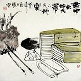 【已售】石缘斋主李胜春三尺斗方书房水墨国画《书中乾坤大》