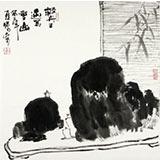 李胜春三尺斗方泼墨山水帆船小品画《轻舟已过万重山》