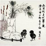 石缘斋主李胜春三尺斗方水墨鸡动物画《外表总是很华丽》