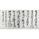 【已售】河南书协于水超四尺行草毛泽东诗词书法《清平乐》