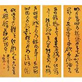 【已售】河南书协于水超苏轼诗词四条屏《水调歌头》