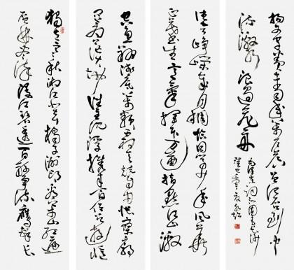 河南书协于水超主席词四条屏《独立寒秋》(询价)
