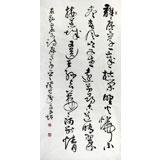 【已售】河南书协于水超四尺行草诗词书法《离离原上草》