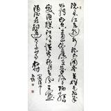 河南书协于水超四尺行草诗词书法《滚滚长江东逝水》(询价)