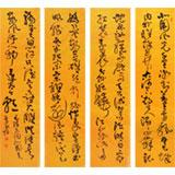 河南书协于水超毛泽东诗词四条屏《沁园春·雪》(询价)