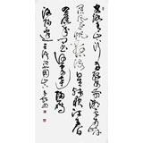 【已售】河南书协于水超四尺行草唐诗书法《次北固山下》