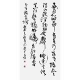 河南书协于水超四尺行草诗词书法《春夜喜雨》