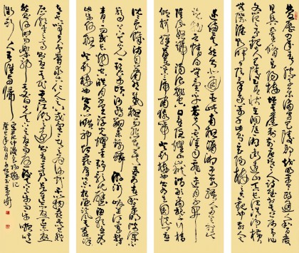 于水超范仲淹诗词书法四条屏《岳阳楼记》(询价)